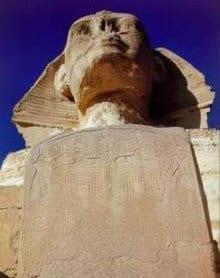 sphinx1-11.jpg
