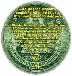 mason33s